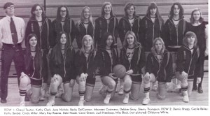 Cheryl and Kathy  front row left in 1973 - Oxon Hill Basketball team