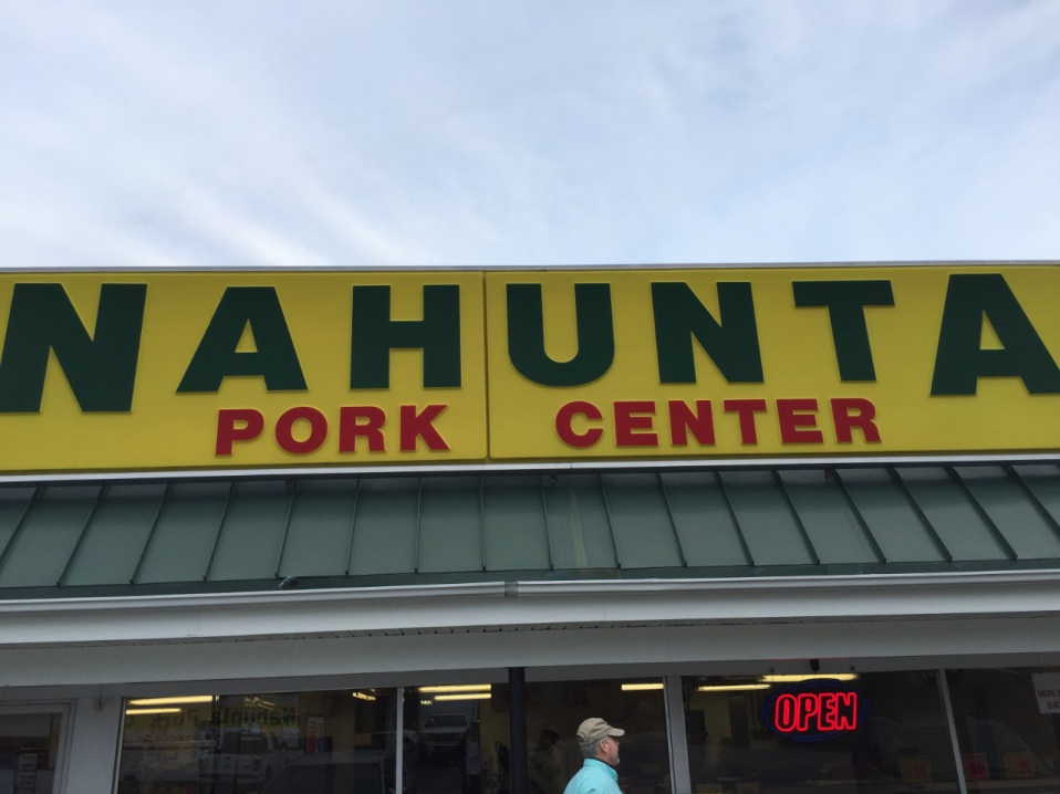 A visit to Nahunta Pork Center to fill the freezers